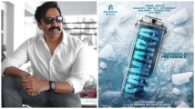 https://malayalam.filmibeat.com/img/2021/01/rahmanpic-1611212472.jpg