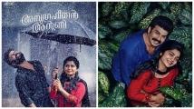 https://malayalam.filmibeat.com/img/2021/01/sunny-wayne-1610800189.jpg