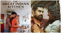 https://malayalam.filmibeat.com/img/2021/01/thegreatindiankitchen-2-1610878164.jpg