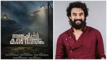 https://malayalam.filmibeat.com/img/2021/01/tovinothomas-1611230235.jpg