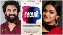 https://malayalam.filmibeat.com/img/2021/01/tovinothomas-keerthysuresh-1611572072.jpg