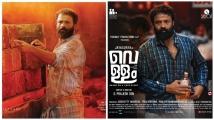https://malayalam.filmibeat.com/img/2021/01/vellam-1609156690-1610716951.jpg