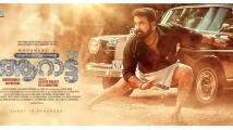 https://malayalam.filmibeat.com/img/2021/02/arattumovie-1612188387.jpg