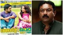 https://malayalam.filmibeat.com/img/2021/02/asif-mythili-baburaj-5-1614526586.jpg