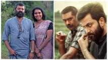 https://malayalam.filmibeat.com/img/2021/02/ayyappanumkoshiyum-1612695655.jpg