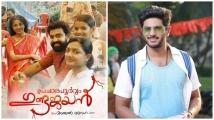 https://malayalam.filmibeat.com/img/2021/02/dulquer-1612430244.jpg