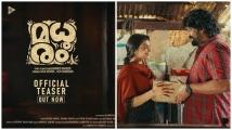 https://malayalam.filmibeat.com/img/2021/02/jojugeorge-1613377688.jpg
