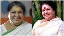https://malayalam.filmibeat.com/img/2021/02/kaviyoorponnamma-1613734090.jpg