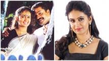 https://malayalam.filmibeat.com/img/2021/02/nandini-1612848883.jpg