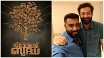 https://malayalam.filmibeat.com/img/2021/02/prithvirajpic-1612766773.jpg