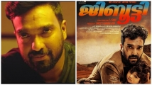 https://malayalam.filmibeat.com/img/2021/03/amith-1616839982.jpg