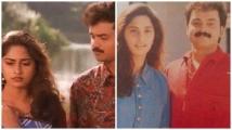 https://malayalam.filmibeat.com/img/2021/03/aniyathipravu-3-1616064092.jpg