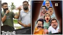 https://malayalam.filmibeat.com/img/2021/03/lal-1614680895.jpg