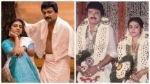 https://malayalam.filmibeat.com/img/2021/03/parvathi-jayaram-pics-1615019708.jpg