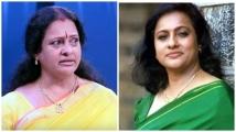 https://malayalam.filmibeat.com/img/2021/03/seema-2-1616664232.jpg