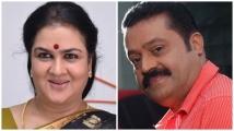 https://malayalam.filmibeat.com/img/2021/03/urvashi2-1615380127.jpg