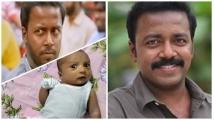 https://malayalam.filmibeat.com/img/2021/03/vishnuunnikrishnan-3-1614699227.jpg
