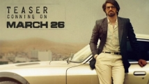 https://malayalam.filmibeat.com/img/2021/03/xdulquer-salmaan-to-release-kurup-teaser-on-march-26-1616307190-jpg-pagespeed-ic-twxhe8luna-1616314938.jpg