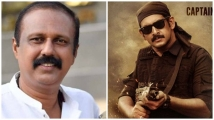 https://malayalam.filmibeat.com/img/2021/04/kailash-vinod-1618229986.jpg