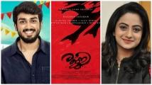https://malayalam.filmibeat.com/img/2021/04/kalidas-namitha-1618430028.jpg