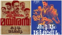 https://malayalam.filmibeat.com/img/2021/04/photo-2021-04-12-18-10-032-1618231627.jpg
