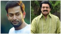 https://malayalam.filmibeat.com/img/2021/04/prithviraj-shankar-1618591601.jpg