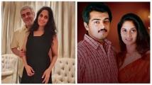 https://malayalam.filmibeat.com/img/2021/05/ajith-shalu-1620053801.jpg