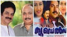 https://malayalam.filmibeat.com/img/2021/05/devan-dennisjoseph-3-1620726219.jpg