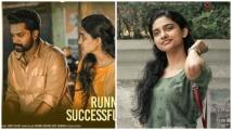 https://malayalam.filmibeat.com/img/2021/05/mamithabaiju-1621351012.jpg