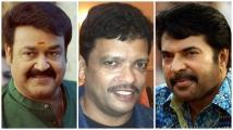 https://malayalam.filmibeat.com/img/2021/05/mohanlal-jagadish-mammootty-1621601401.jpg
