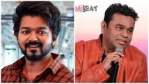 https://malayalam.filmibeat.com/img/2021/05/vijay-arrahman-1620553139.jpg