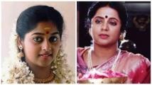 https://malayalam.filmibeat.com/img/2021/06/22-1624620962.jpg