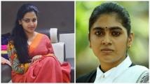 https://malayalam.filmibeat.com/img/2021/06/anu-nimmi-2-1623138184.jpg