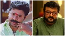 https://malayalam.filmibeat.com/img/2021/06/dileep-jayaram-1623654198.jpg