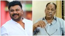 https://malayalam.filmibeat.com/img/2021/06/dileep-kollamtulasi-1623843448.jpg