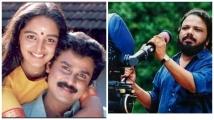 https://malayalam.filmibeat.com/img/2021/06/dileep-manju-lohi-1624873844.jpg