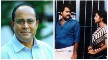 https://malayalam.filmibeat.com/img/2021/06/kireedam-1623647690.jpg