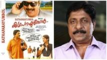 https://malayalam.filmibeat.com/img/2021/06/mammootty-sreenivasan-1622635698.jpg
