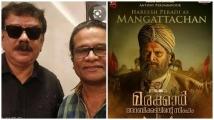 https://malayalam.filmibeat.com/img/2021/06/marakkar-1624800267.jpg