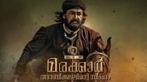 https://malayalam.filmibeat.com/img/2021/06/marakkar-arabikadalinte-simham-15992429811-1623327239.jpg