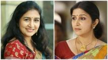 https://malayalam.filmibeat.com/img/2021/06/neena-1624778657.jpg