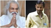 https://malayalam.filmibeat.com/img/2021/06/premdas-1623230048.jpg
