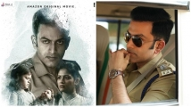 https://malayalam.filmibeat.com/img/2021/06/prithviraj-1624278481.jpg