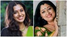 https://malayalam.filmibeat.com/img/2021/06/samyuktha-urmilaunni-1623672333.jpg