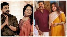 https://malayalam.filmibeat.com/img/2021/07/12-kavyass-1625765868.jpg