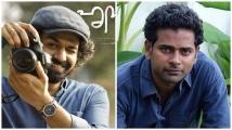 https://malayalam.filmibeat.com/img/2021/07/alphne-pranav-1626183560.jpg