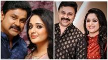 https://malayalam.filmibeat.com/img/2021/07/dileep-kavya-1625818784.jpg