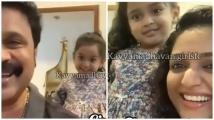 https://malayalam.filmibeat.com/img/2021/07/dileep-kavya-3-1625485018.jpg