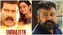 https://malayalam.filmibeat.com/img/2021/07/jayaram-heroines-31-1459399542-1626069977.jpg
