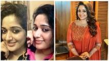 https://malayalam.filmibeat.com/img/2021/07/kavyamadhavan-1627210774.jpg